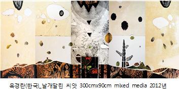박선주(한국)_ paradise2 40x60,engraving 2014년, 도보상(일본)_도시풍경 39cmx58cm 목판화 2014년